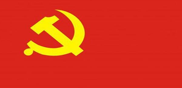 中国共产党成功之路