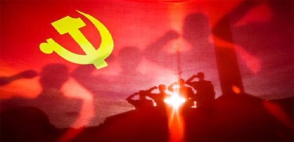 长征中的共产党人